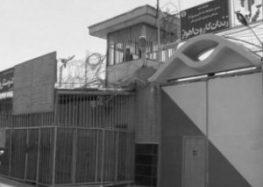 انتقال ابوالفضل طبرزدی به بخش اعصاب و روان بیمارستانی در اهواز: نگرانی شدید از وضعیت روانی این زندانی عقیدتی