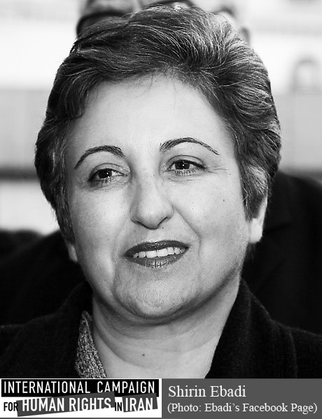 Shirin Ebadi talks about the situation of Iranian Judiciary and the condition of human rights defenders in Iran