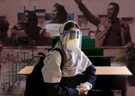 پیوستگی اعتراضات معلمان و مصائب دانشآموزان در آستانه شروع سال تحصیلی
