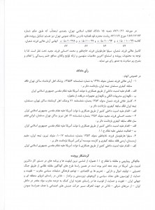 lower-court-ruling-page-1