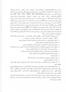 lower-court-ruling-page-3